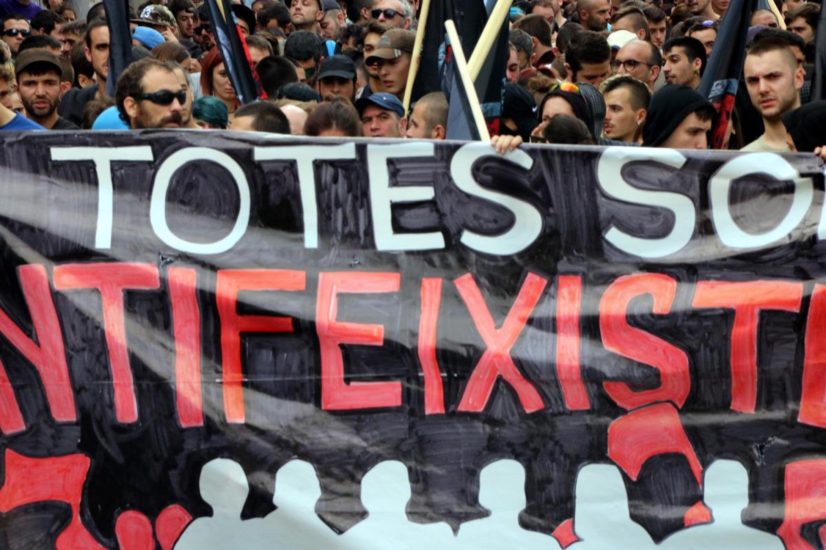 Una manifestació antifeixista celebrada el 12 d'Octubre del 2017/ Josep Molina