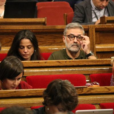 Diputats de la CUP al Parlament