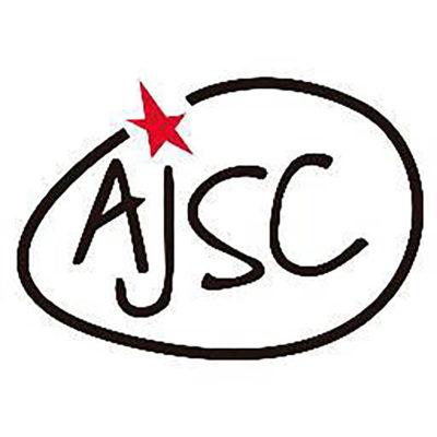 El logo de l'Assemblea de Joves Sant Celoni