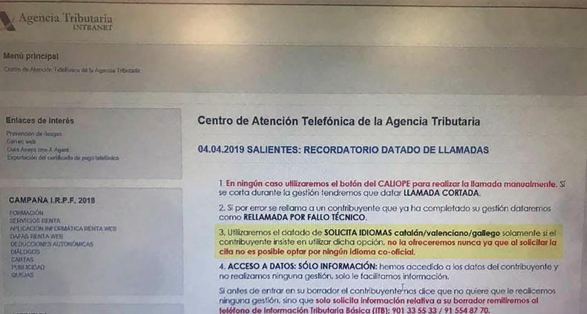 El missatge enviat als treballadors d'Hisenda